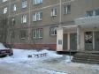 Екатеринбург, ул. Советская, 41: приподъездная территория дома