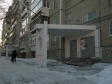 Екатеринбург, Sovetskaya st., 43: приподъездная территория дома