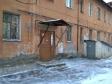 Екатеринбург, Parkoviy alley., 8: приподъездная территория дома