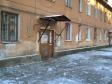 Екатеринбург, пер. Парковый, 10: приподъездная территория дома