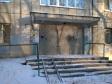 Екатеринбург, Parkoviy alley., 12: приподъездная территория дома