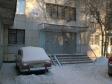 Екатеринбург, пер. Парковый, 14: приподъездная территория дома