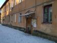Екатеринбург, Parkoviy alley., 10А: приподъездная территория дома