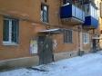 Екатеринбург, ул. Гражданской войны, 3: приподъездная территория дома