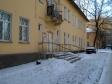 Екатеринбург, пер. Парковый, 6Б: приподъездная территория дома