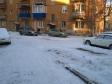 Екатеринбург, ул. Гражданской войны, 1А: условия парковки возле дома