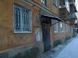 Екатеринбург, ул. Гражданской войны, 7: приподъездная территория дома
