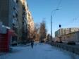 Екатеринбург, ул. Гражданской войны, 7: положение дома
