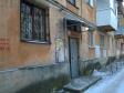 Екатеринбург, Sovetskaya st., 47Д: приподъездная территория дома