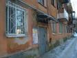 Екатеринбург, Sovetskaya st., 47Г: приподъездная территория дома