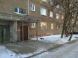Екатеринбург, ул. Июльская, 19: приподъездная территория дома