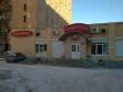 Екатеринбург, Iyulskaya st., 16: положение дома