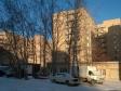Екатеринбург, Iyulskaya st., 18: положение дома