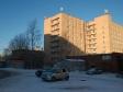 Екатеринбург, Iyulskaya st., 20: положение дома