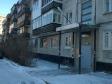 Екатеринбург, Sulimov str., 25: приподъездная территория дома