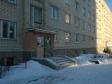Екатеринбург, Sulimov str., 27: приподъездная территория дома