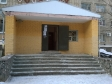 Екатеринбург, Sulimov str., 29: приподъездная территория дома