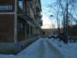 Екатеринбург, Iyulskaya st., 22: положение дома