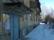 Екатеринбург, ул. Июльская, 24: приподъездная территория дома