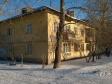 Екатеринбург, ул. Июльская, 24: о доме
