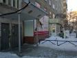 Екатеринбург, Sulimov str., 23: приподъездная территория дома