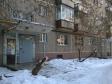 Екатеринбург, ул. Советская, 53: приподъездная территория дома