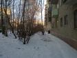 Екатеринбург, ул. Советская, 53: положение дома
