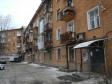 Екатеринбург, Krasnoflotsev st., 2: приподъездная территория дома