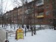 Екатеринбург, ул. Краснофлотцев, 4А: приподъездная территория дома