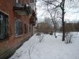 Екатеринбург, Krasnoflotsev st., 4А: положение дома