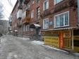 Екатеринбург, Krasnoflotsev st., 4Б: приподъездная территория дома