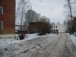 Екатеринбург, Krasnoflotsev st., 4Б: положение дома