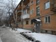 Екатеринбург, Krasnoflotsev st., 6: приподъездная территория дома