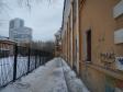Екатеринбург, Bauman st., 4А: положение дома
