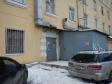 Екатеринбург, ул. Баумана, 2А: приподъездная территория дома