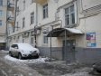 Екатеринбург, ул. Баумана, 2: приподъездная территория дома