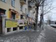 Екатеринбург, Bauman st., 2: положение дома