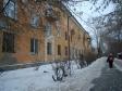 Екатеринбург, Krasnoflotsev st., 1А: о доме