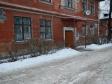 Екатеринбург, ул. Бабушкина, 23Б: приподъездная территория дома