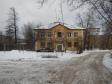 Екатеринбург, Bauman st., 8: положение дома