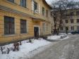 Екатеринбург, ул. Баумана, 10: приподъездная территория дома