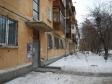 Екатеринбург, Bauman st., 16: приподъездная территория дома