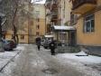 Екатеринбург, ул. Стачек, 19А: приподъездная территория дома