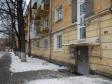 Екатеринбург, Stachek str., 19: приподъездная территория дома