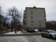 Екатеринбург, Stachek str., 17: положение дома
