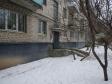 Екатеринбург, ул. Краснофлотцев, 9: приподъездная территория дома
