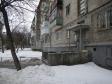 Екатеринбург, Babushkina st., 18: приподъездная территория дома