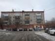 Екатеринбург, Stachek str., 17А: положение дома