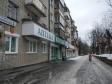 Екатеринбург, Krasnoflotsev st., 5: положение дома