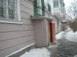 Екатеринбург, Krasnoflotsev st., 10: приподъездная территория дома